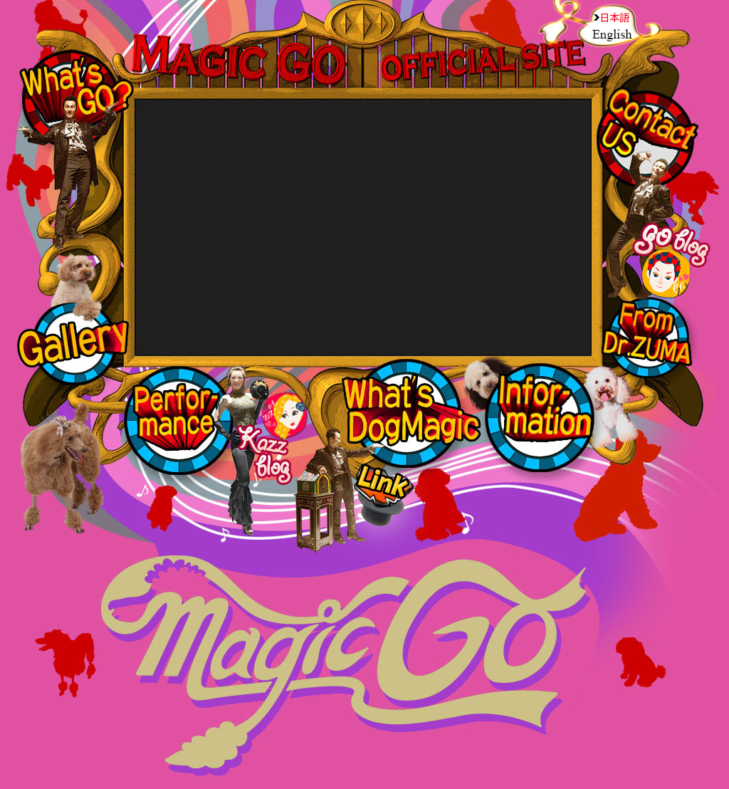 Magic Go